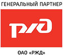 RZD_logo_rus_red.jpg