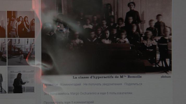 Евгений Гранильщиков