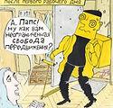 Vlad_Kruchinsky.jpg