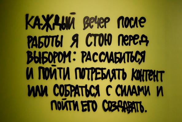 Maxim Ima