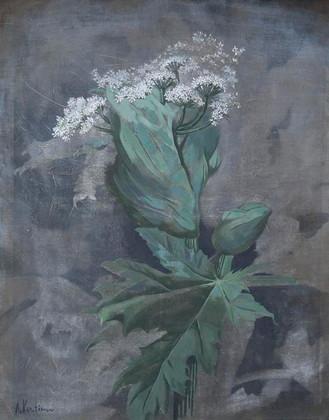Александра Вертинская