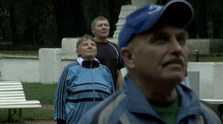 Полина Канис