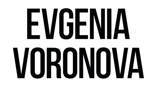 Евгения Воронова