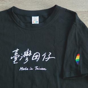 臺灣囡仔電繡T-shirt