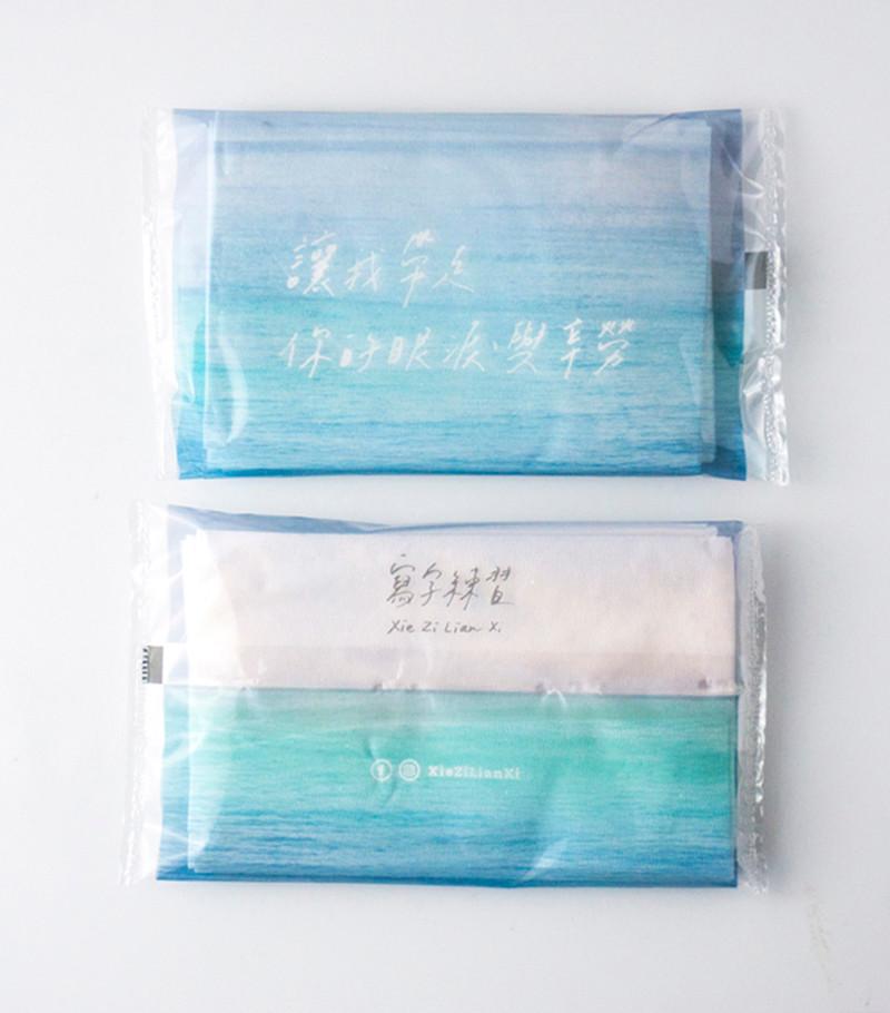 tissue_04.jpg