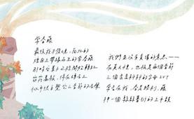 東華大學 2018【春天讀詩.讀楊牧】楊牧書房