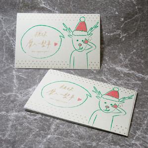 麋人聖誕賀年卡片