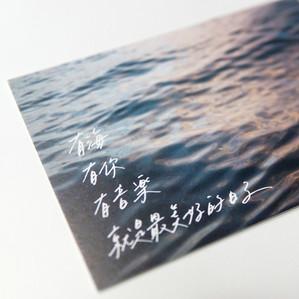 手寫字/影像明信片