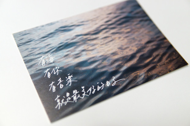 image_postcard_01.JPG