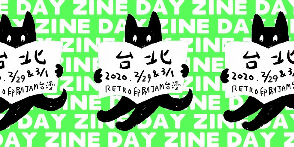 ZINE DAY Taiwan vol.4