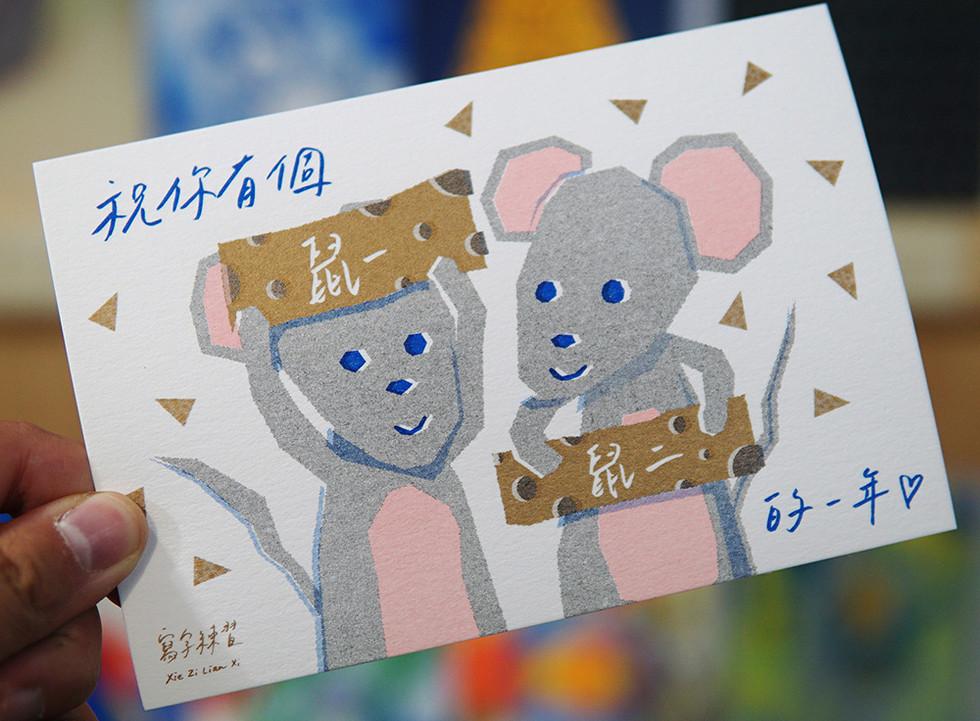 MouseCard_02.jpg