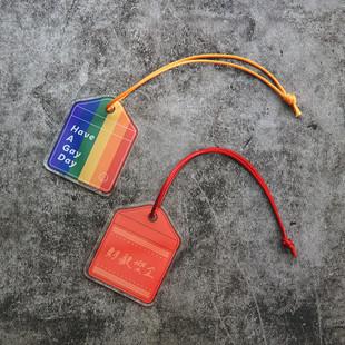 平安符造型吊飾/鑰匙圈