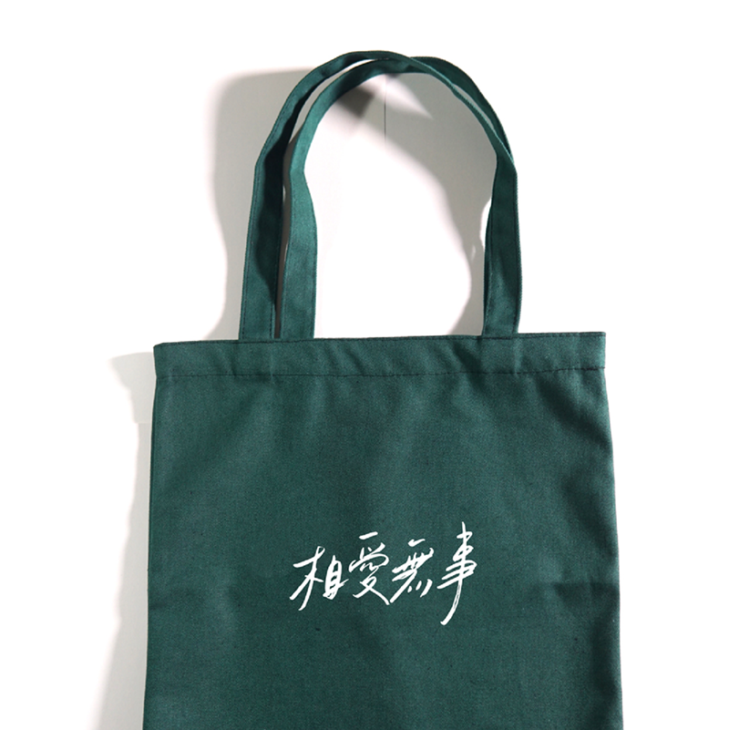 tote_love_01.png