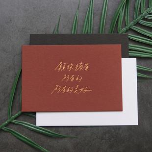 「願你擁有所有的所有的美好」燙金卡片