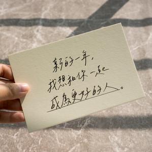 客製燙金明信片