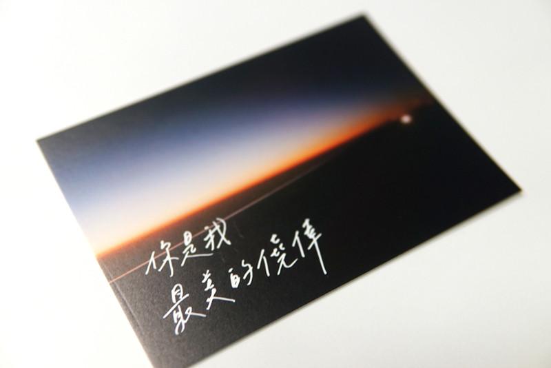 image_postcard_02.JPG