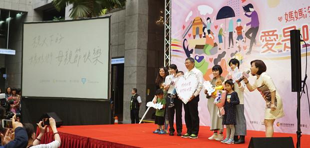 2019_Taipei_Gov_Mothersday_03.jpg