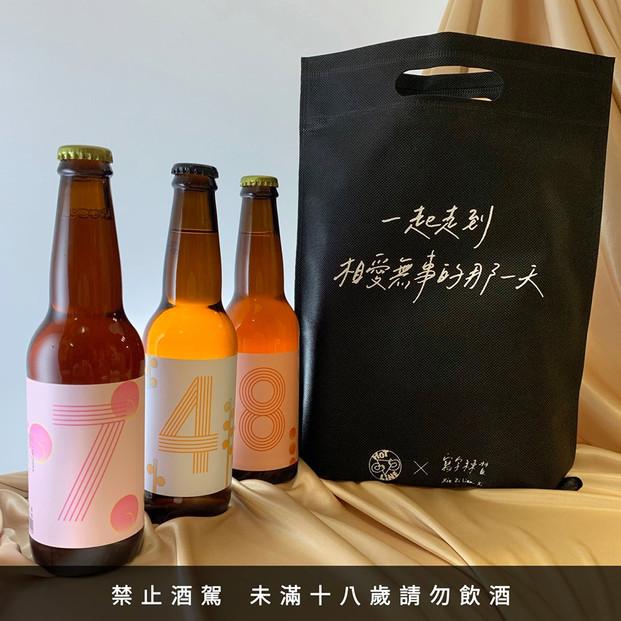 hotline_beer_01.jpg