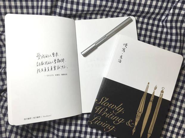 20160516_康健雜誌手札_01.jpg