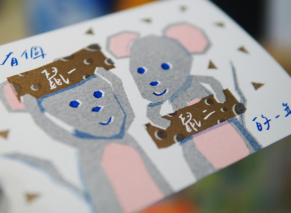 MouseCard_03.jpg