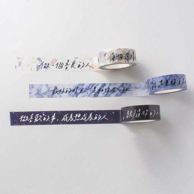 paper_tape_06.jpg