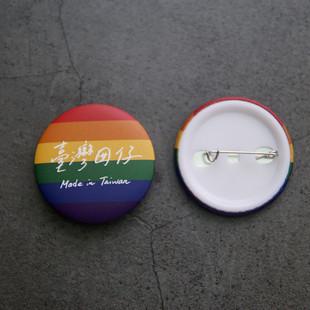 「臺灣囡仔」彩虹徽章