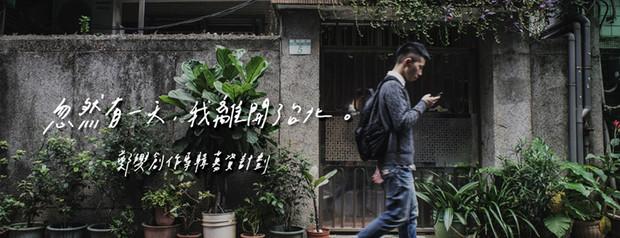 Zheng_03.jpg