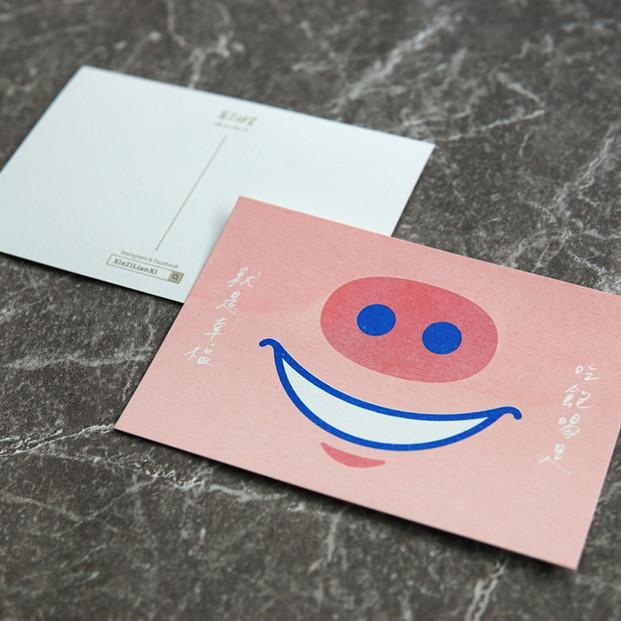 year_of_pig_card_01 copy.jpg