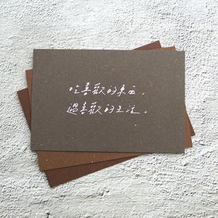 《溫柔生活好眠》燙銀明信片