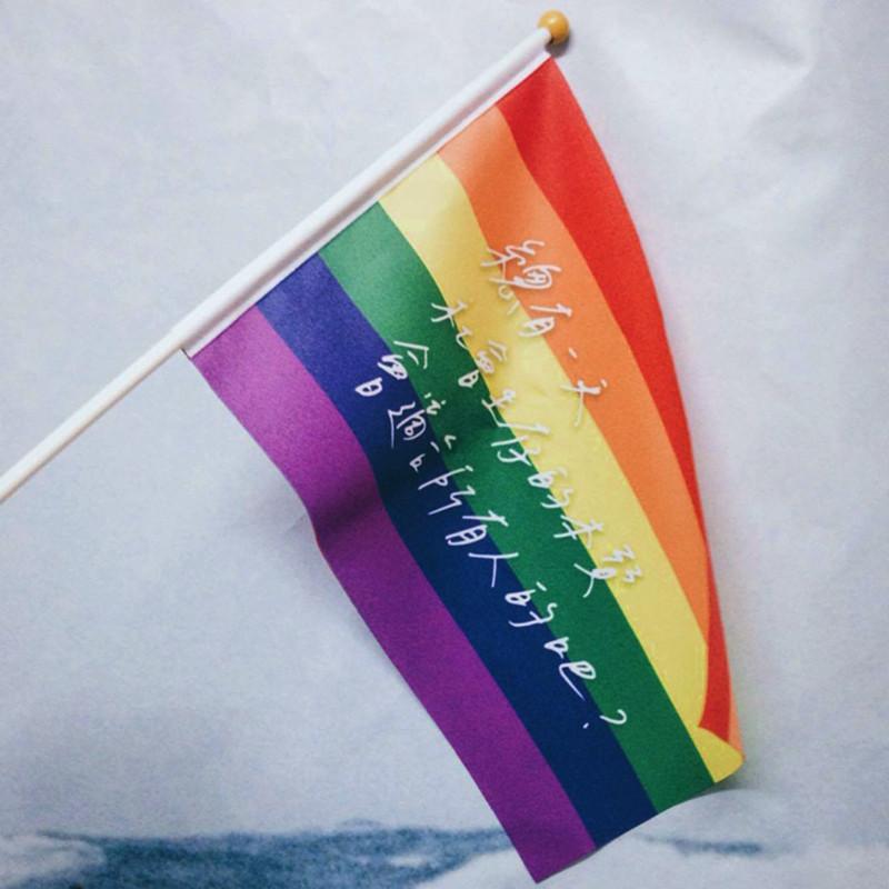 婚姻平權宣傳創作專案