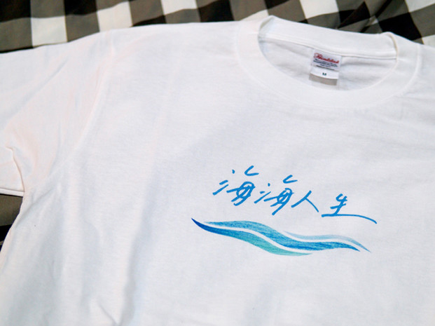 Ocean_life_01.jpg