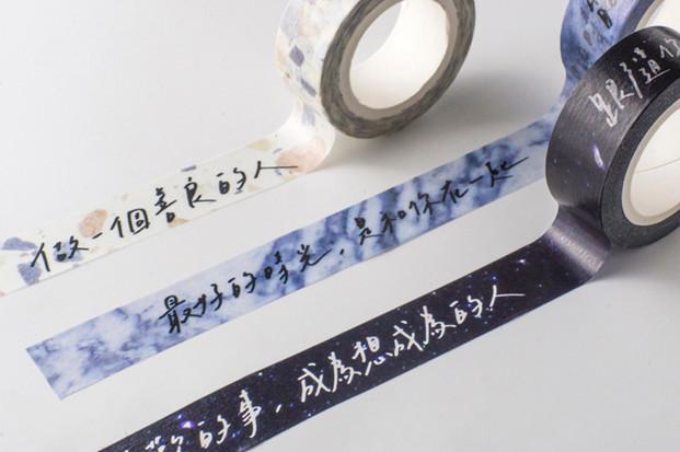 paper_tape_07.jpg