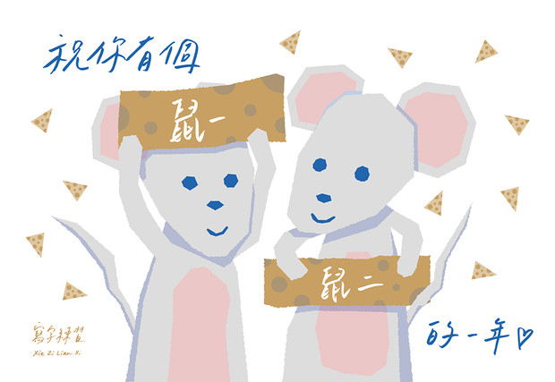 MouseCard_01.jpg