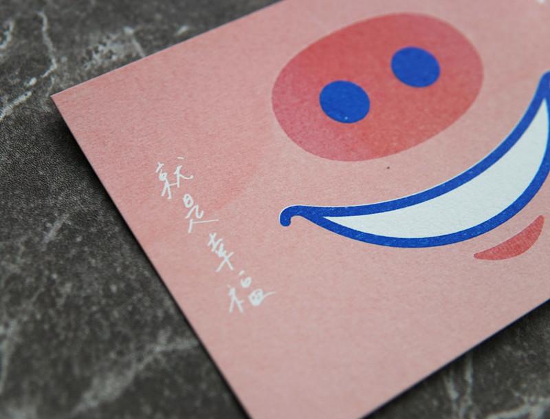 year_of_pig_card_03.JPG