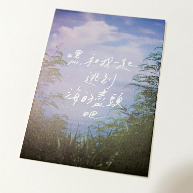 image_postcard_03.JPG