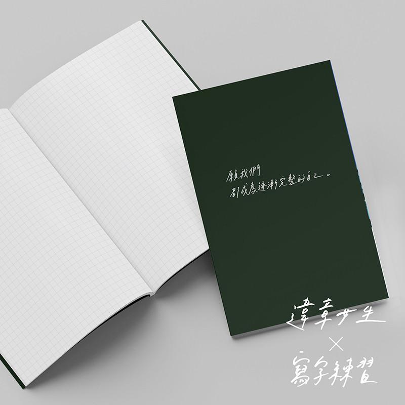hikaru_04.jpg
