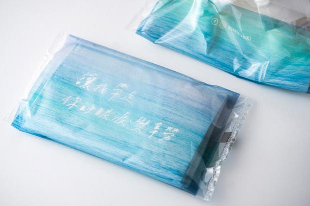 tissue_02.jpg