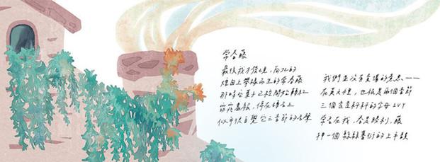 YangMu_book_exhibition.jpg