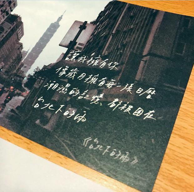Zheng_01.PNG