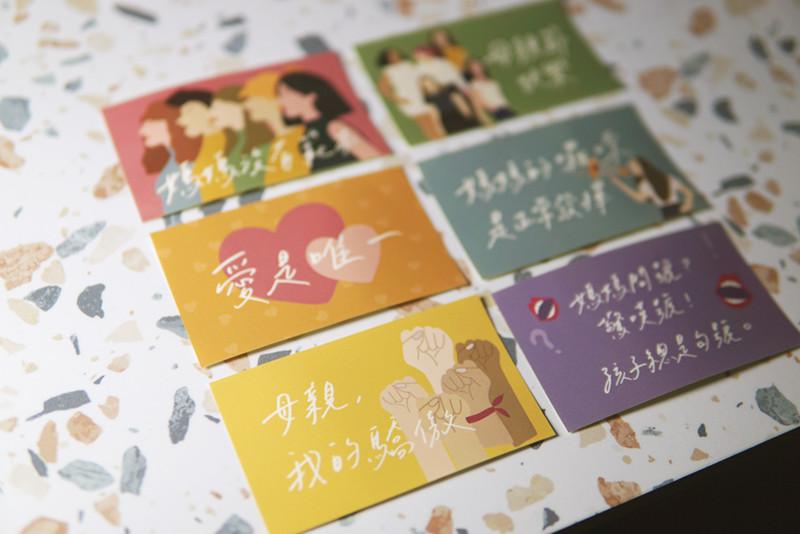 2019_Taipei_Gov_Mothersday_02.jpg