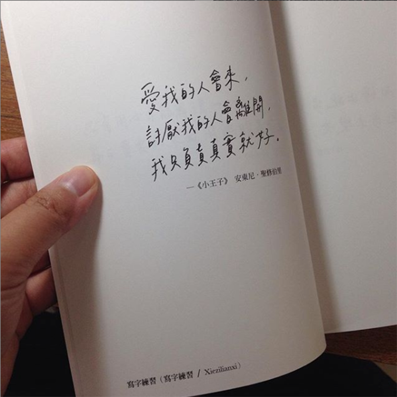 20160516_康健雜誌手札_02.png