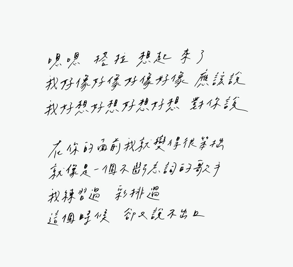 Mayday_JRI_2019_09.png