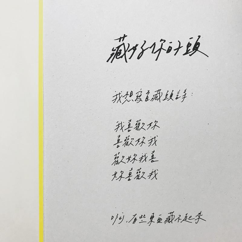 20180302_zine_03.JPG