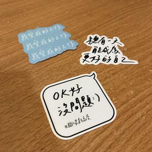 防水防曬貼紙