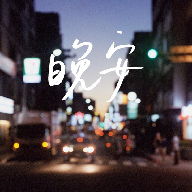 20160617_lighto燈箱_03.jpg
