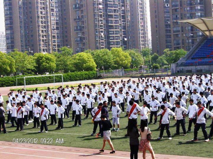 Hangzhou Wenlan Middle School China
