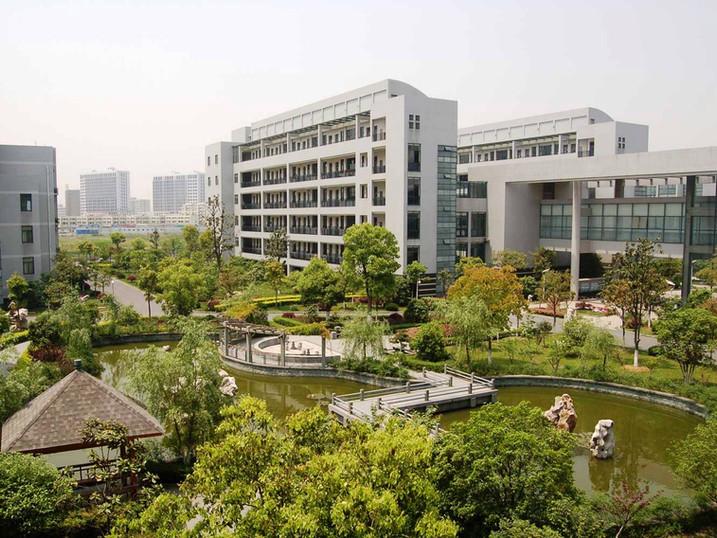 Hangzhou Wenlan Middle School