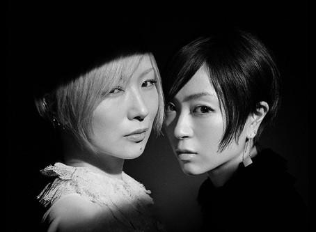 椎名林檎と宇多田ヒカル【浪漫と算盤 MV】衣装協力