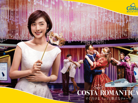 PRESS / TVCM & 広告ポスター『Costa Cruise』