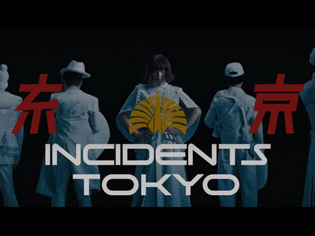 東京事変【永遠の不在証明 MV】衣装協力